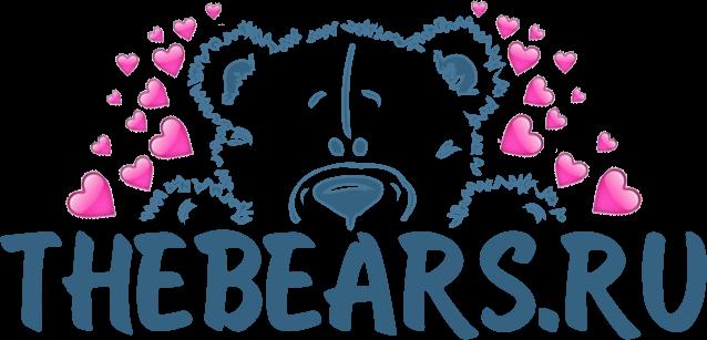 Большие плюшевые медведи в Ярославле